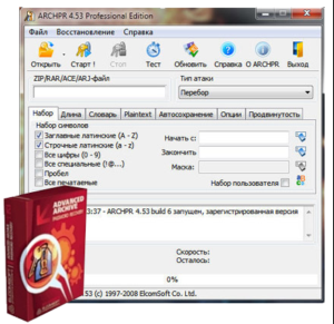 Advanced Archive Password Recovery Professional (ARCHPR 2010 RUS) v4.53+key