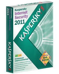 Kaspersky Internet Security 2011+key
